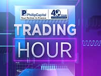 My TV : Trading Hour