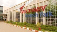 My TV : Pharma sector sales down 10-12%, pain to ease by Jan: Wockhardt