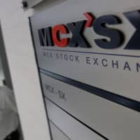 My TV : MCX gets SEBI nod to launch Brass Futures