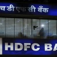 My TV : HDFC Bank Q3 profit seen up 20%, NII growth could be highest in last few quarters