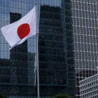My TV : Japan economy shrinks after two years of growth